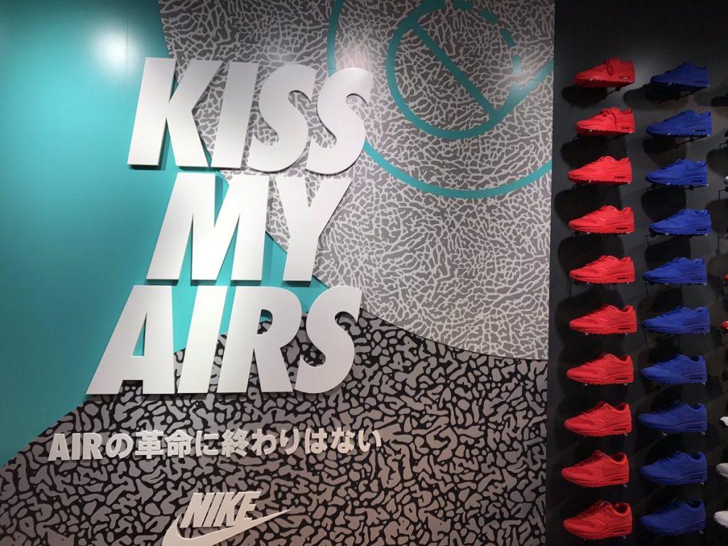 nike-air-max-1-atmos-elephant-release-20170318