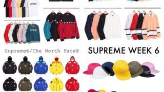 Supreme 公式通販サイトで4月1日に発売予定のアイテム画像【THE NORTH FACE、トライバルジャケットなど】
