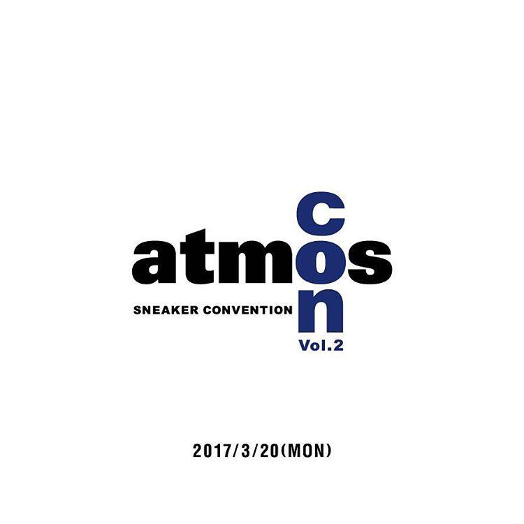 atmos-con-vol2-20170320