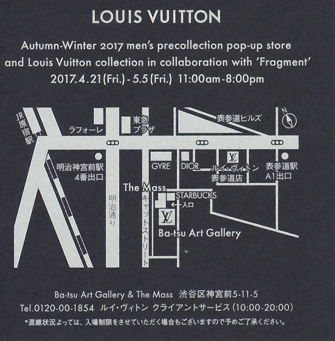 louis-vuitton-fragment-design-2017-release-20170421