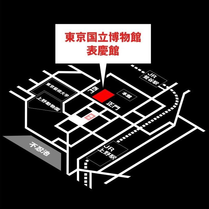 nike-air-max-revolution-tokyo-at-ueno-tokyo-national-museum
