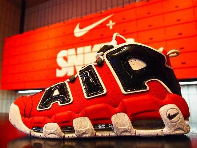 nike-air-more-uptempo-bulls-release-20170407