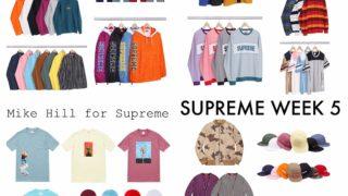 Supreme 公式通販サイトで3月25日に発売予定のアイテム画像【カモフラ柄のMA-1、カンフーシャツなど】