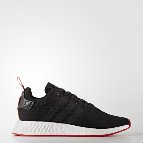 adidas-nmd-release-20170406-BA7252