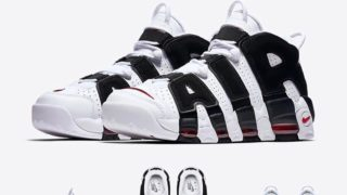 "NIKE AIR MORE UPTEMPO ""SCOTTIE PIPPEN""が6/29に国内発売予定【直リンク有り】"