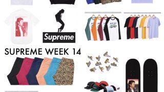 Supreme 公式通販サイトで5月27日 Week14に発売予定のアイテム画像【マイケル・ジャクソンのコラボなど】