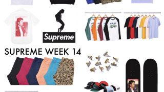 Supreme 公式通販サイトで5月27日 Week14に発売予定のアイテム画像【マイケルジャクソンのコラボなど】