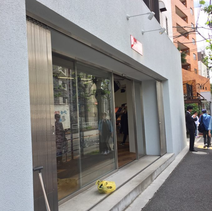 supreme-online-store-20170506-release-item-daikanyama