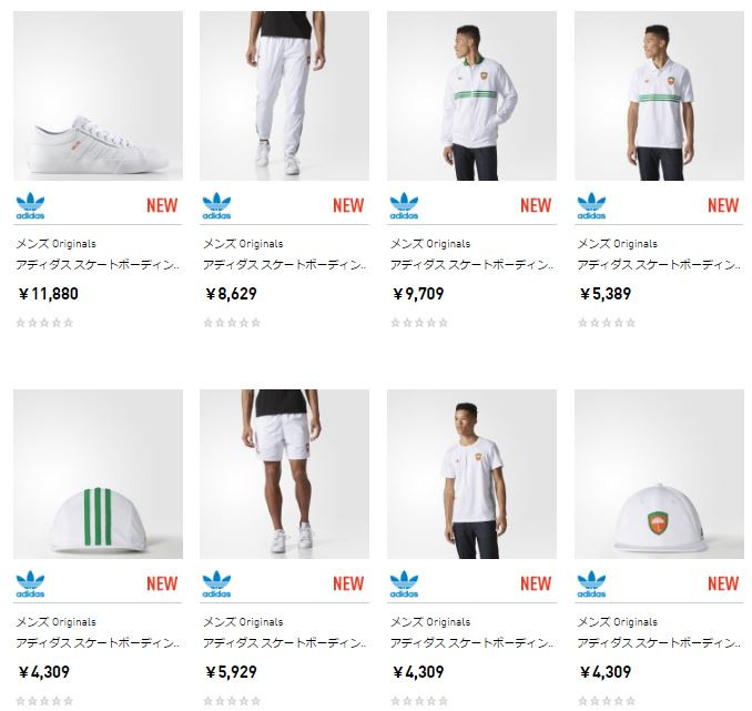 adidas-skateboarding-helas-2017-collection