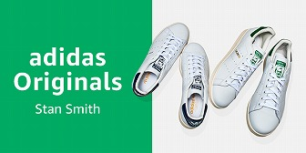 amazon-kicks-adidas-stan-smith