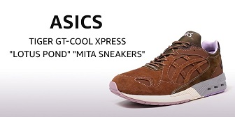 amazon-kicks-asics-tiger