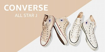 amazon-kicks-converse-all-star