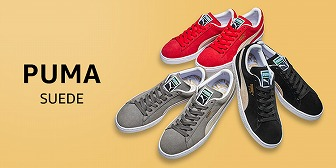 amazon-kicks-puma-suede