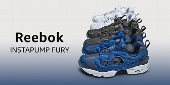 amazon-kicks-reebok-insta-pump-fury
