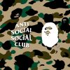 BAPE × ANTI SOCIAL SOCIAL CLUBのコラボアイテムが5/13に発売予定【国内販売無し】