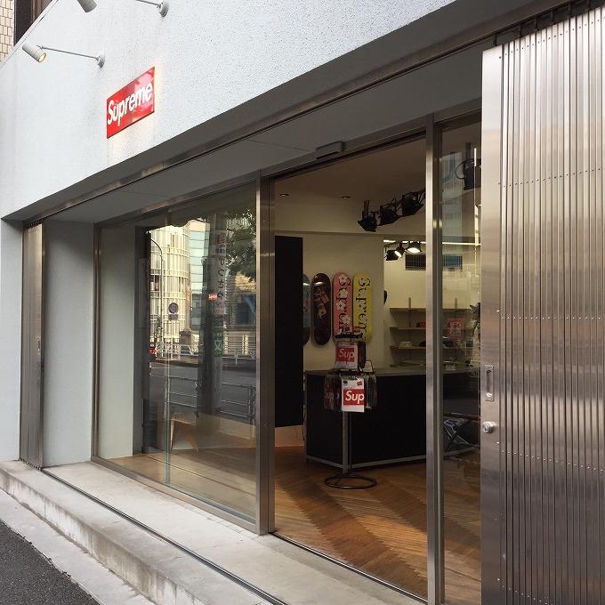 supreme-online-store-20170527-week14-release-items-daikanyama