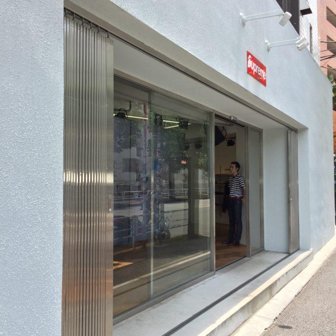 supreme-online-store-20170610-week16-release-items-daikanyama