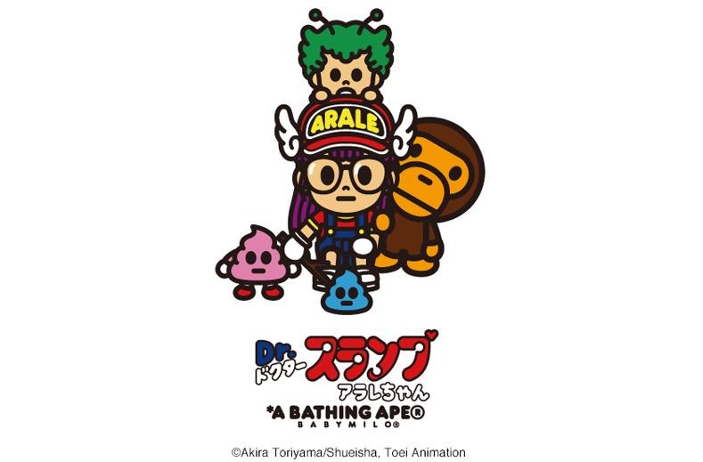 bape-a-bating-ape-arale-dr-slump-2017ss-release-20170617
