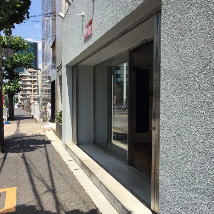 supreme-online-store-20170617-week17-release-items-daikanyama