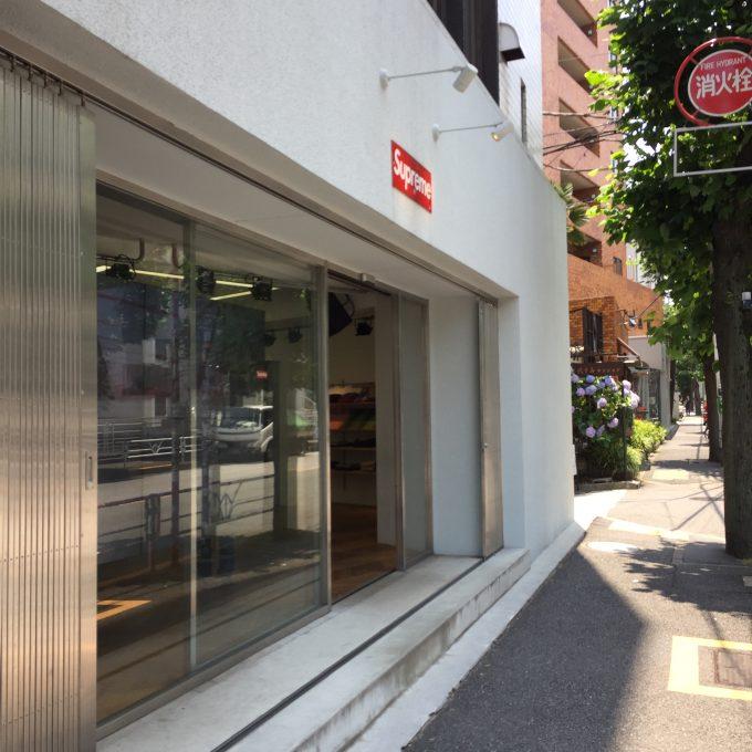 supreme-online-store-20170624-week18-release-items-daikanyama