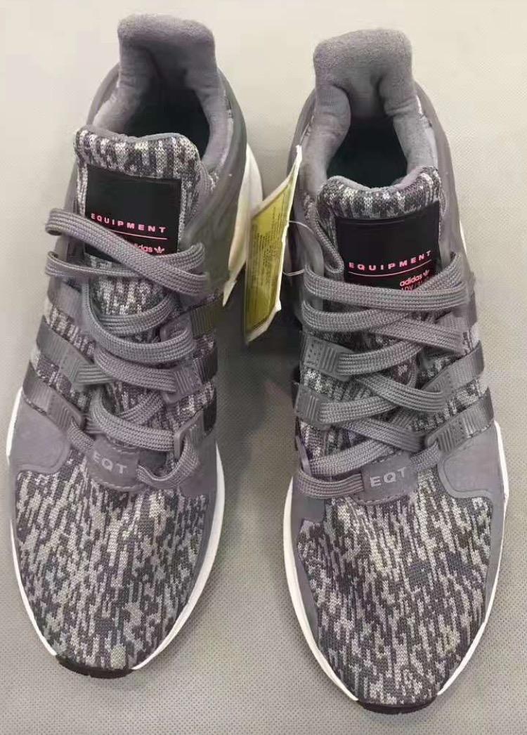 adidas-sample-model-leak-lineup