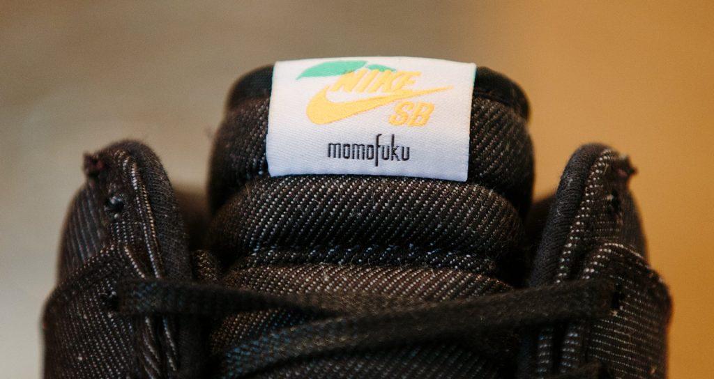 nike-sb-dunk-high-pro-momofuku-release-20170622