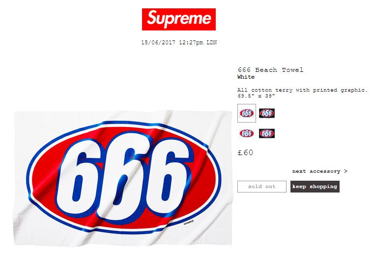supreme-online-store-20170617-week17-release-items-666