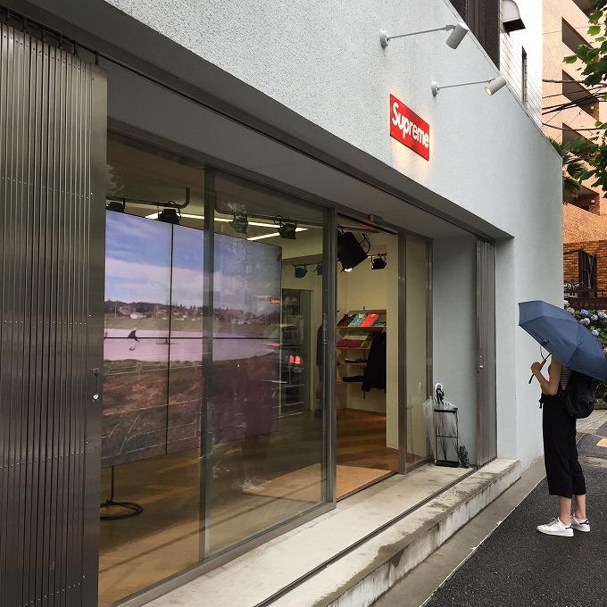 supreme-online-store-20170701-week19-release-items-daikanyama
