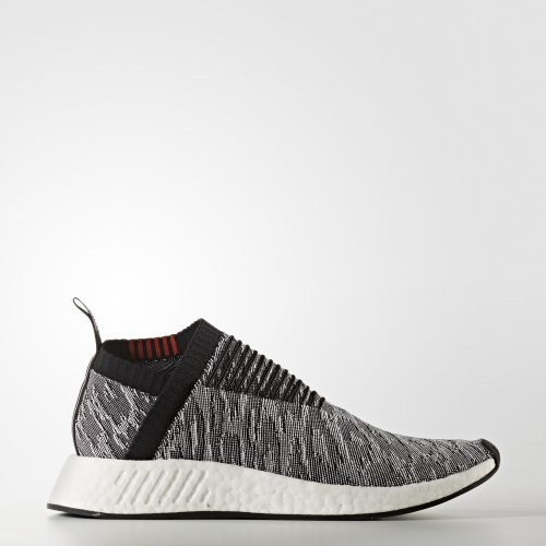 adidas-nmd-release-2017013-BZ0515