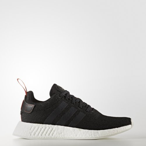 adidas-nmd-release-2017013-CG3384