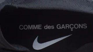 【噂】COMME des GARCONS × NIKE AIR VAPORMAX 第2弾モデルが発売予定か?