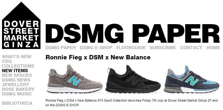 ronnie-fieg-dover-street-market-new-balance-574-sport-release-20170707