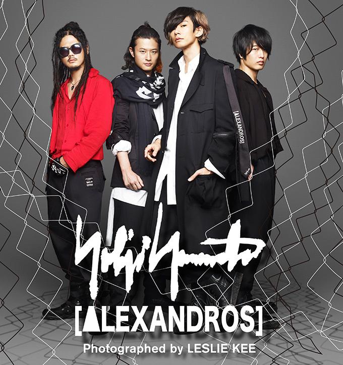 alexandros-yohji-yamamoto-isetan-shinjuku-release-20170920
