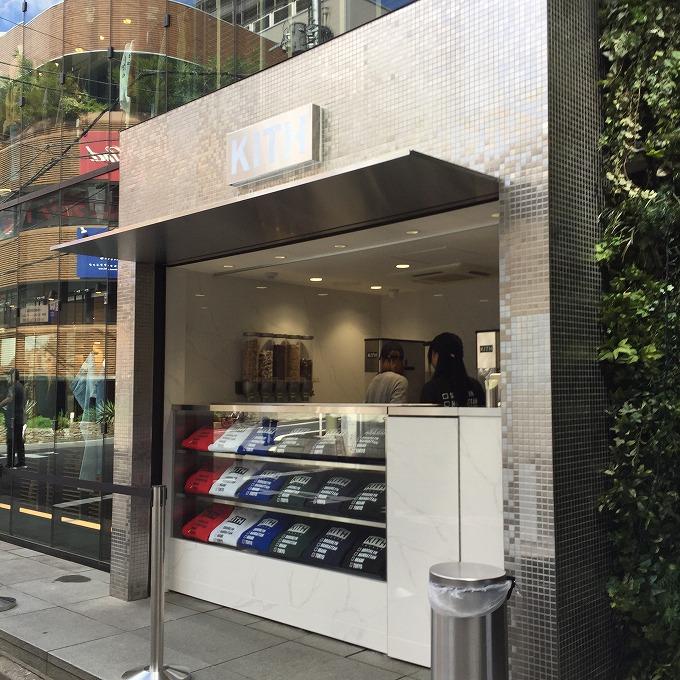 kith-treats-tokyo-open-20170825-at-shibuya-jinnan