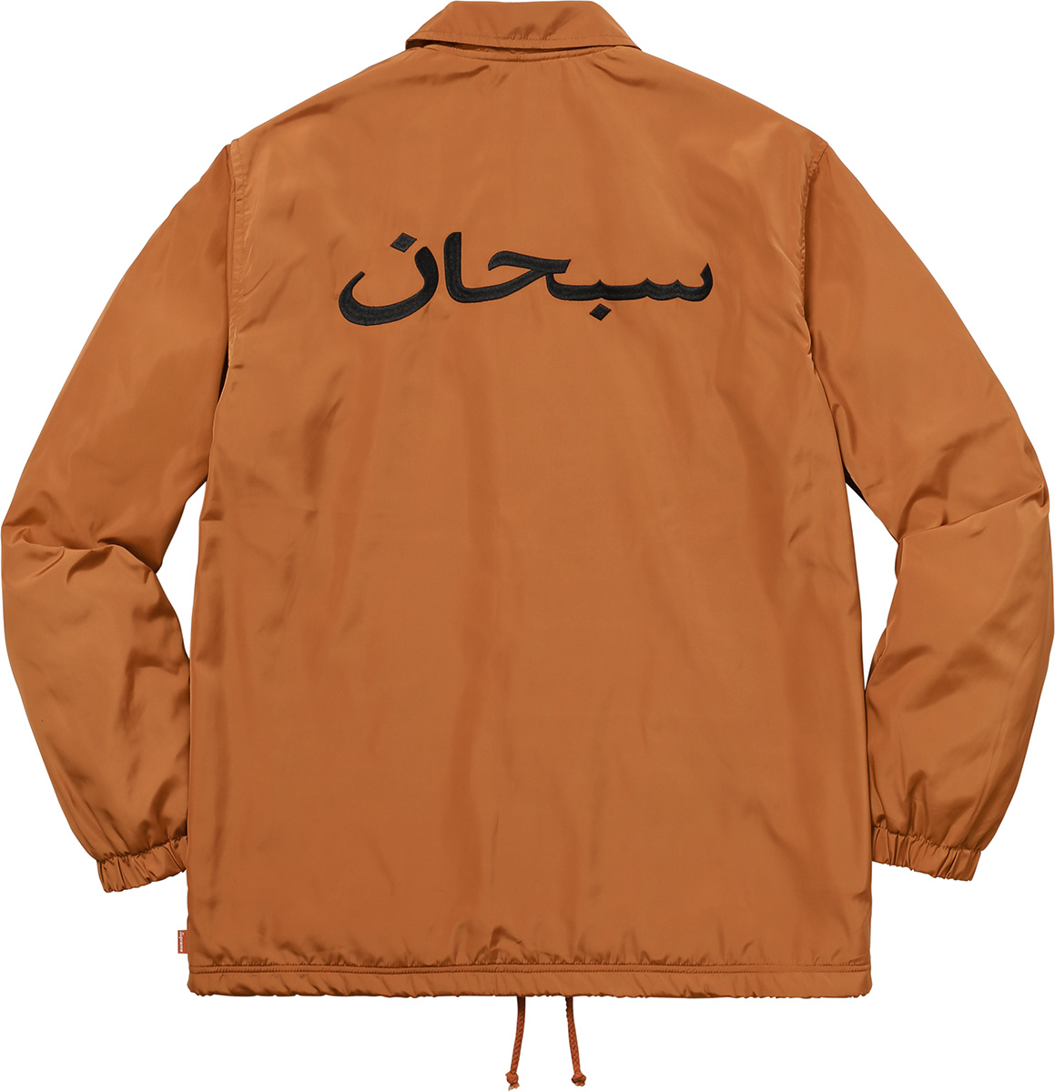 supreme-2017aw-fall-winter-arabic-logo-coaches-jacket