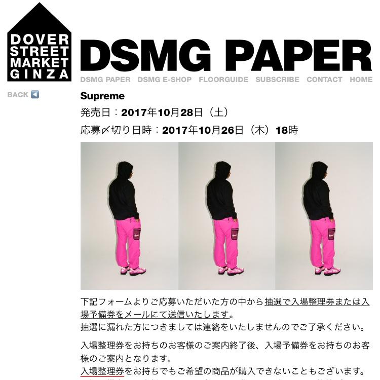supreme-nike-air-humara-924464-001-300-400-600-release-20171028