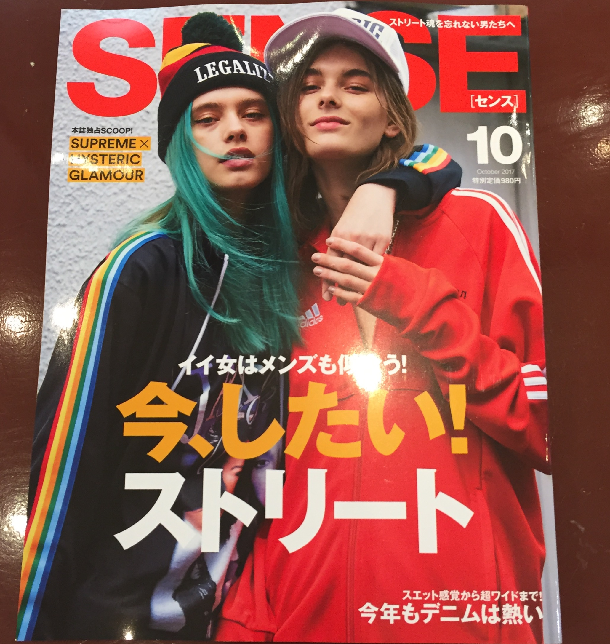 supreme-hysteric-glamour-2017aw-fall-winter-collaboration-collection