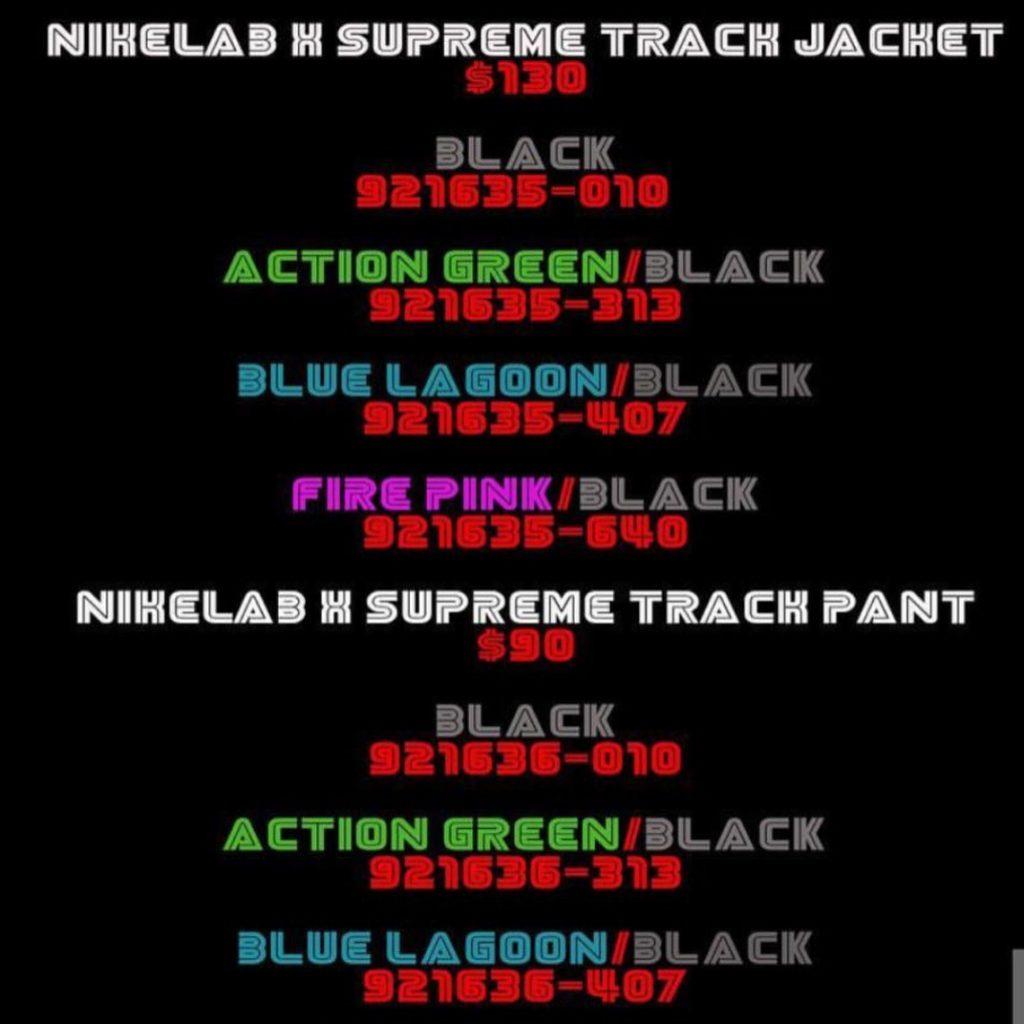 "supreme-nike-lab-track-jacket-pant-leak-2017aw"""""