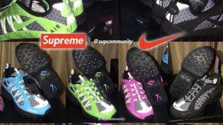 Supreme × Nike Air Humaraのリーク【コラボウェアも発売予定】