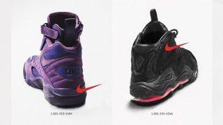 KITH × Nike Air Maestro 2、 Air Pippen 1が海外発売予定【コラボウェアを含む】