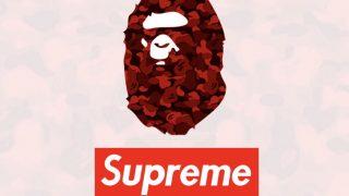【噂】Supreme × BAPE / A BATHING BAPEのコラボコレクションが2018年発売予定か