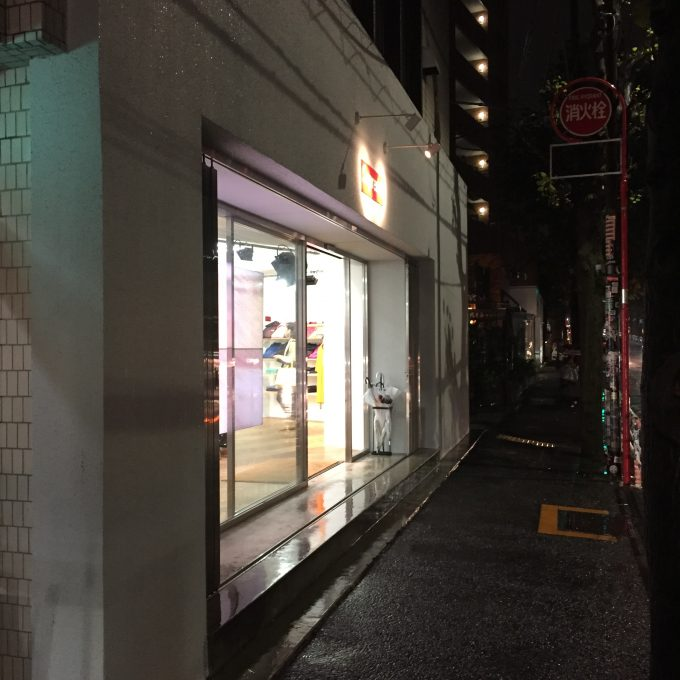 supreme-online-store-201710218-week10-release-items- daikanyama