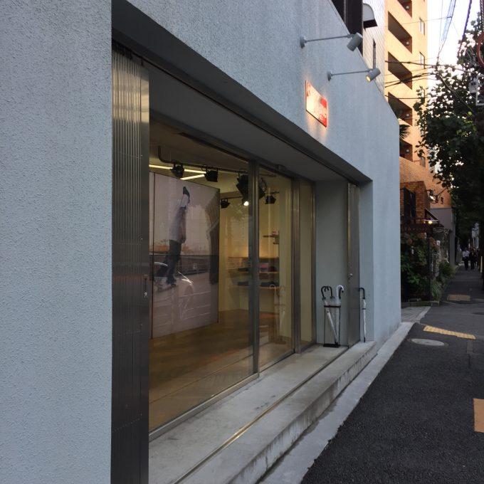 supreme-online-store-20171007-week7-release-items-daikanyama