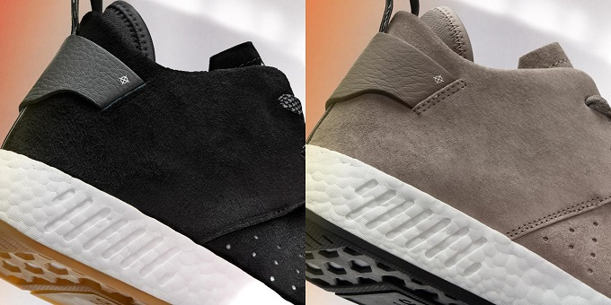 adidas-nmd-c2-premium-suede-by3011-by9913-release-20171020