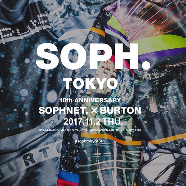 burton-soph-tokyo-18th-anniversary-release-20171102
