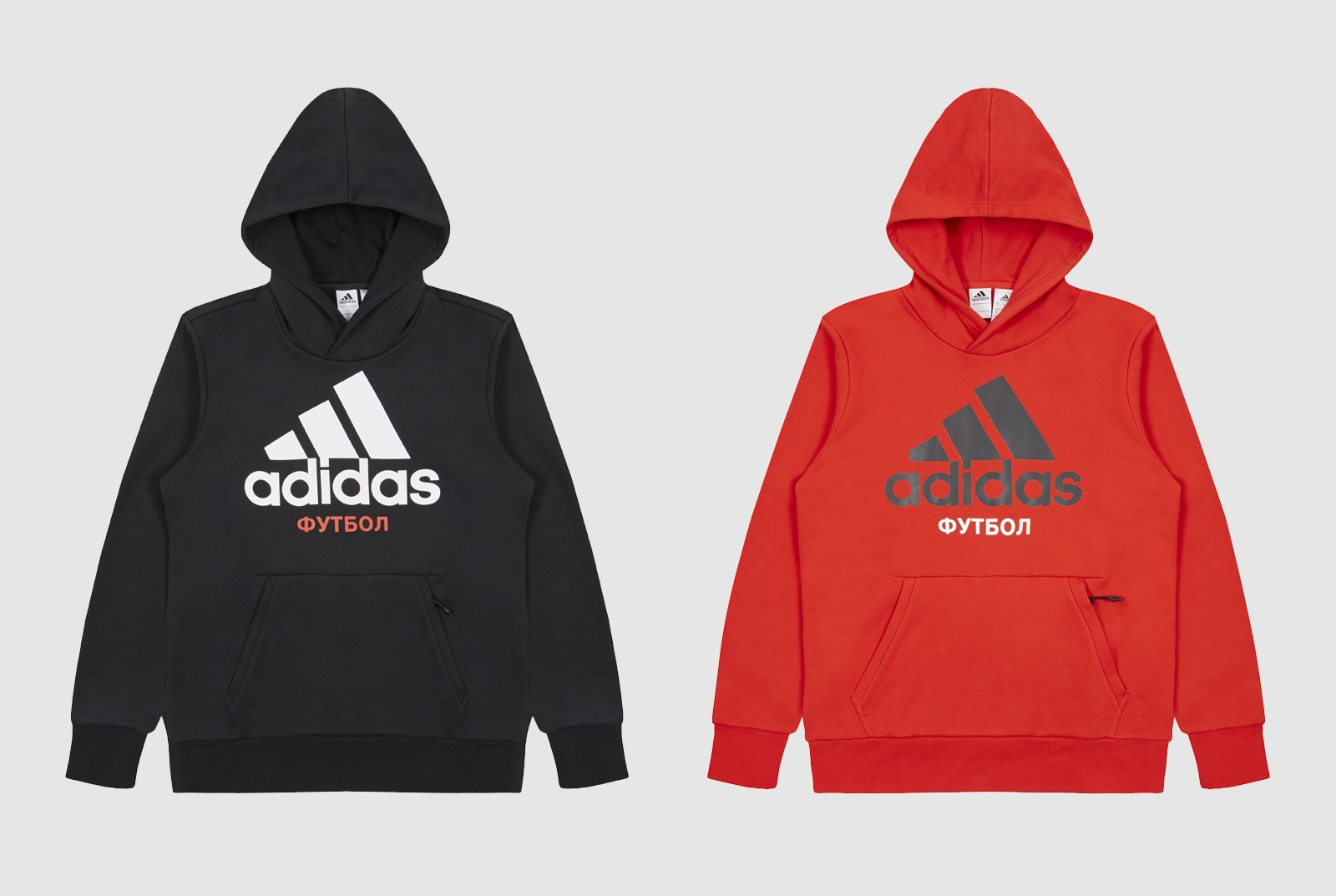 gosha-rubchinskiy-adidas-soccer-2017aw-3rd-delivery-release-20171028