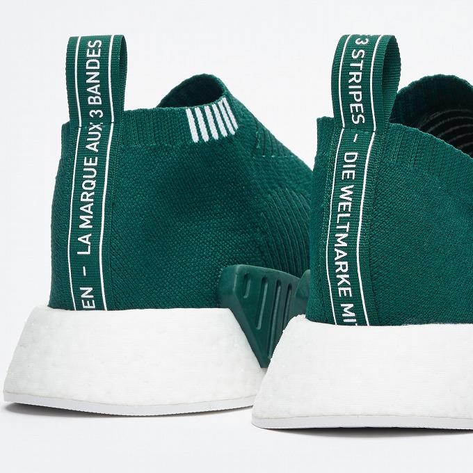 sneakersnstuff-adidas-nmd-cs2-class-of-99-cq1870-cq1871-release-20171028