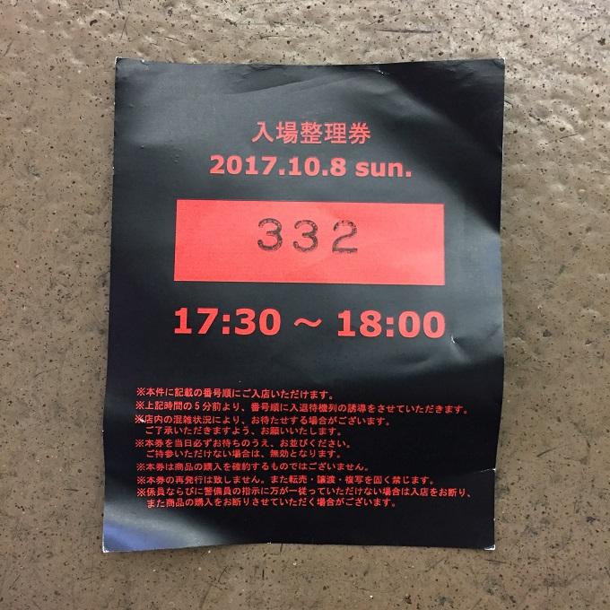 vlone-popup-store-tokyo-fukuoka-open-20171008-harajuku-ticket