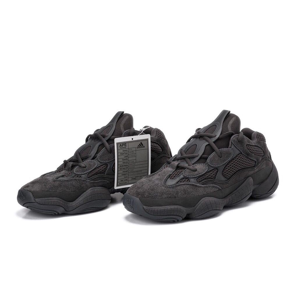 adidas-yeezy-500.jpg