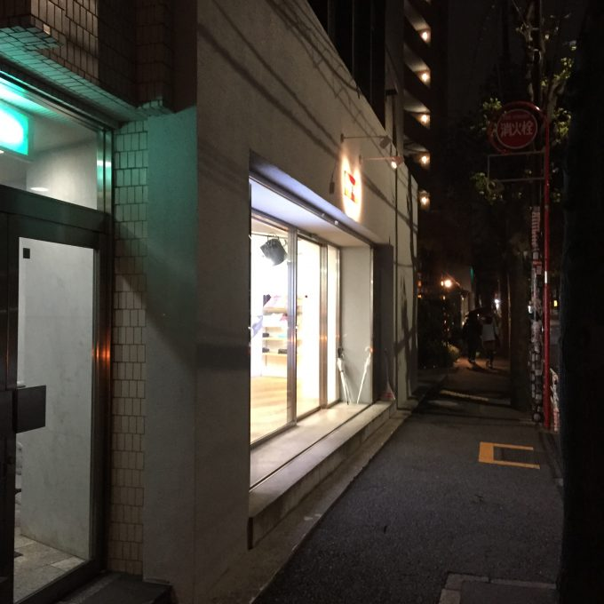 supreme-online-store-20171104-week11-release-items-daikanyama